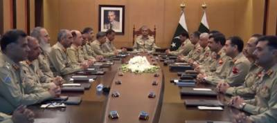 COAS General Qamar Bajwa presided over 226th Corps Commanders Conference