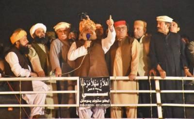 Disgruntled Mulana Fazal ur Rehman bent upon damaging Pakistan, makes new announcement