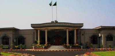 In a setback for government, IHC announced verdict against presidential notification on ECP members