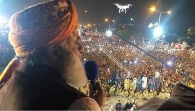 JUI - F Chief Fazalur Rehman will call off Azadi March in a day or two: Source Report