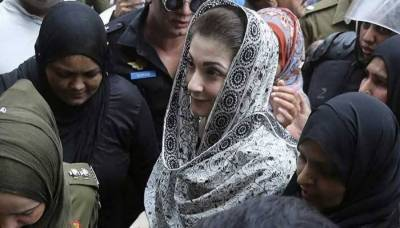 Lahore High Court has set few conditions over the Maryam Nawaz Sharif bail
