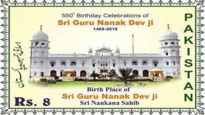 Pakistan government issues commemorative stamp on occasion of 550th birth anniversary of Baba Guru Nanak