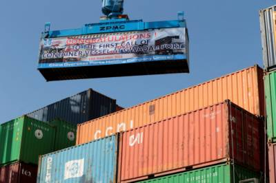 Pakistan ranked among top 20 economies of the world