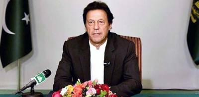 PM Imran Khan to launch largest ever scholarship program in the history of Pakistan