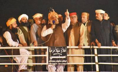 Threat of March towards PM House: JUI - F Chief Fazalur Rahman takes important decision