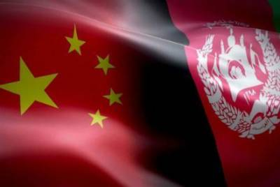 Big breakthrough reported on Afghanistan endgame from China