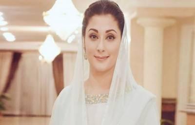 Maryam Nawaz Sharif to face a setback