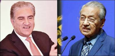 Pakistan FM Shah Mehmood Qureshi held important meeting with Malaysian PM Mahathir Mohammad