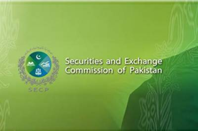 SECP launches a new technological portal initiative