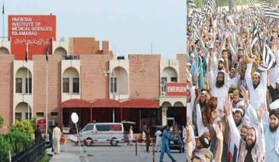 A big setback for JUI - F Chief Fazalur Rehman led Azadi March in Islamabad