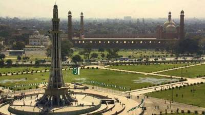In a big news for Pakistan, LAHORE designated as member of the UNESCO's Creative Cities Network of the World