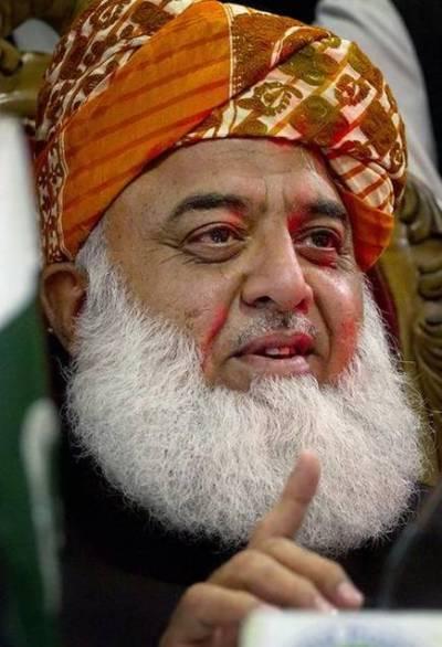 JUI - F Chief Fazalur Rahman makes important statement over Azadi March