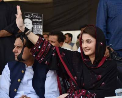 Maryam Nawaz finally gets the good news from the Accountability court