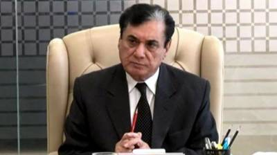 NAB Chief approved 5 high profile enquiries against top officials