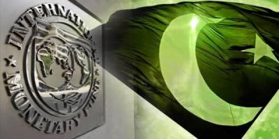 Pakistan seek major concession cum demand from the IMF