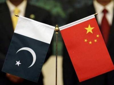 Pakistan throws full support behind China at top international forum
