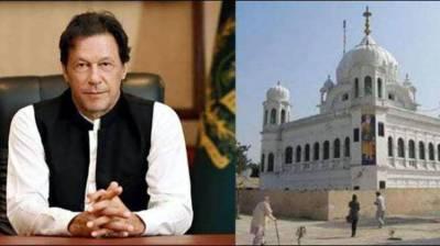 Pakistani PM Imran Khan's biggest gift to the Sikh community across the World