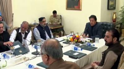 PM Imran Khan announced important initiatives in a special meeting in Islamabad