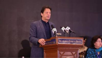 PM Imran Khan inaugurated Asia Regional Conference in Islamabad