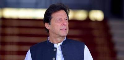 PM Imran Khan to inaugurate international conference today