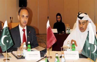 Positive developments reported in bilateral ties between Pakistan and Qatar