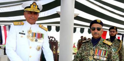 Rear Admiral Faisal Rasul Lodhi took over command of Commander Coast Pakistan