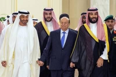 Saudi Arabia makes a big breakthrough in Yemen War