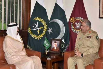 Saudi Defence Minister held important meeting with Pakistan Army Chief at GHQ: ISPR Report