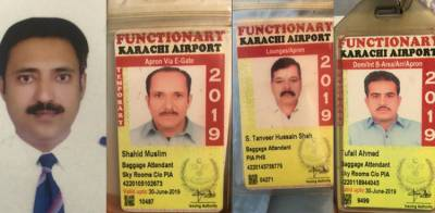 5 PIA officials arrested at Karachi Airport for shameful act