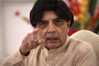 Chaudhry Nisar Ali Khan breaks silence over the political lockdown against PM Khan government