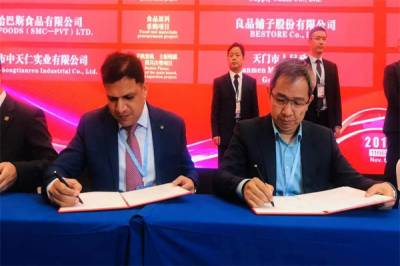Chinese Company inks accord with Paksitan over big investment project