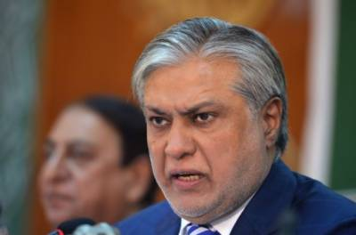 Former Finance Minister Ishaq Dar lands in big trouble