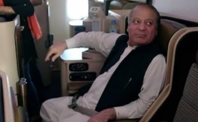 Former PM Nawaz Sharif to jet off to London along with Shahbaz Sharif: Sources