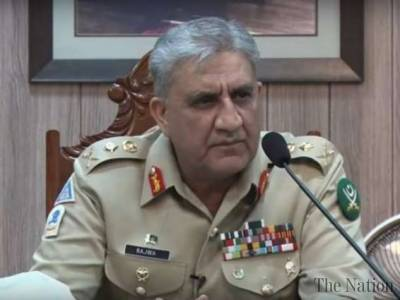 Pakistan Army Chief held important meeting with NATO Military Chief