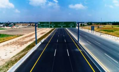 Pakistan China inaugurate the biggest infrastructure project of CPEC