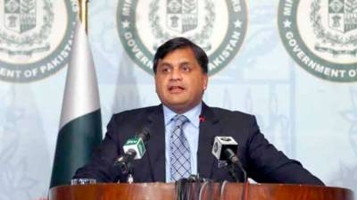 Pakistan Foreign Office regrets Indian attitude of not responding to Pakistani peace initiative