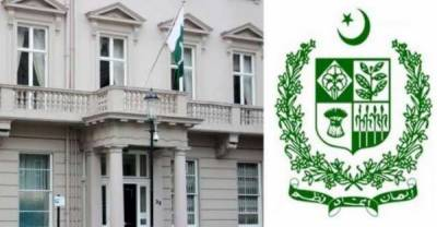 Pakistan High Commission in London clarified the visa requests of Sikh Yatrees
