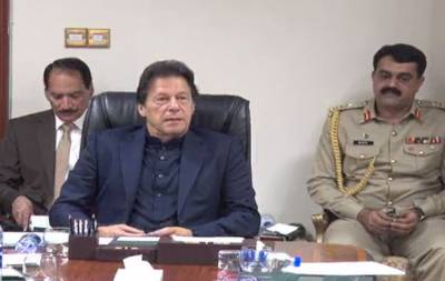 PM Imran Khan held important high profile meeting in Islamabad