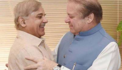 Sharif Brothers to leave Pakistan for London: Report
