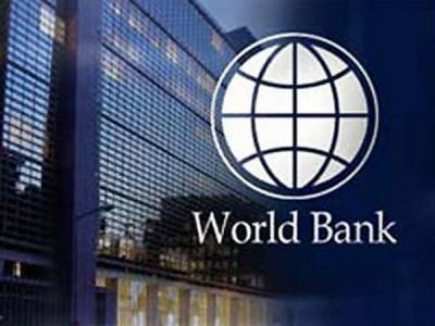 World Bank huge loan to Pakistan for raising tax to GDP ratio and widening tax net