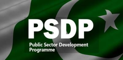 Federal government released funds under PSDP