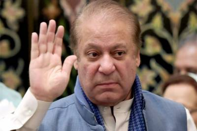 Federal government takes most important decision regarding former PM Nawaz Sharif