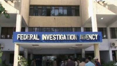 Federal Investigation Agency (FIA) declared an emergency: Report
