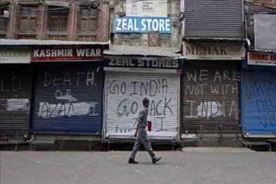 Indian Military clampdown of Occupied Kashmir enters 96th day
