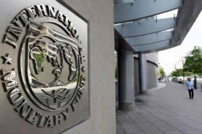 Pakistan and IMF reach key agreement under the the EFF