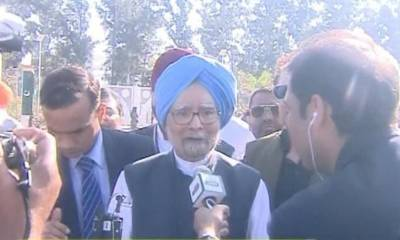 Former Indian PM Manmohan Singh breaks silence over the Kartarpur Corridor initiative by Pakistan