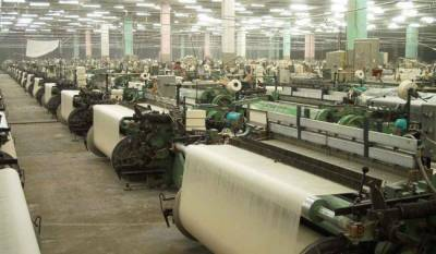 New textile policy 2019 - 24 to make Pakistan World market leader in textile sector