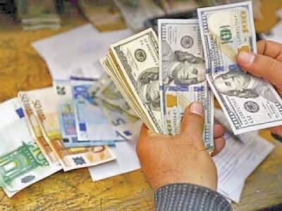 Pakistan Foriegn Exchange Reserves register significant increase
