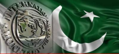Pakistan gets good news from the IMF over the economic performance