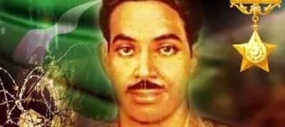 First recipient of NishanHaider Captain Raja Muhammad Sarwar Shaheed remembered on birth anniversary